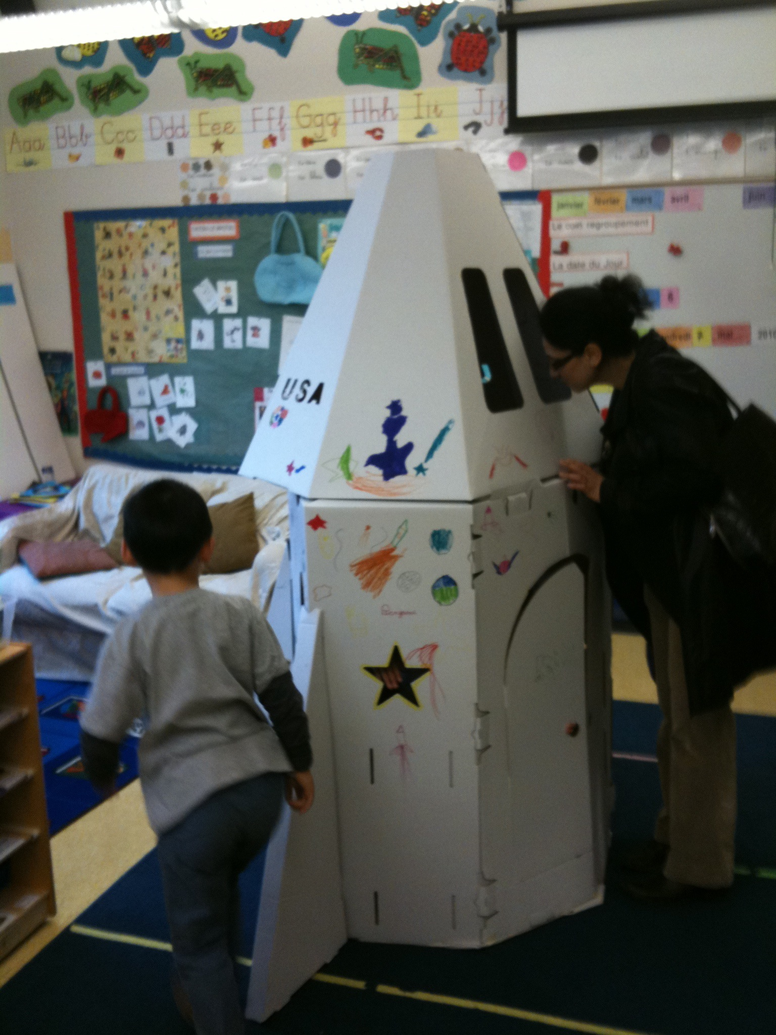KidsCraft Space Shuttle